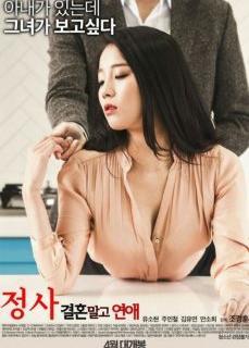 Asyalı Sex Filmi İzle   HD