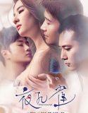 japon grup erotik film izle | HD