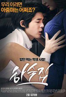Boarding House 2016 Kore Erotik İzle full izle