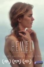 Hemel+18 Yetişkin Erotik Filmleri izle hd izle