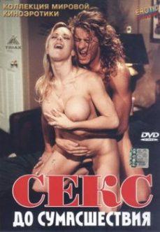 Crazed +18 Erotice Films izle Yetişkin Çılgın Sex full izle